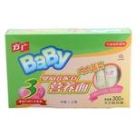 方广鸡肉蔬菜营养面(9-48个月)