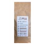 领鲜咖啡巴西喜拉多咖啡豆227g