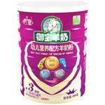 御宝爱心系列幼儿营养配方羊奶粉3段800g