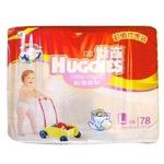好奇环抱式第二代纸尿裤L78片