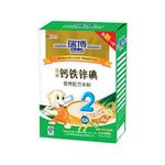 瑞博2段钙铁锌营养配方米粉