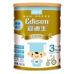 爱迪生幼儿配方奶粉3段900g