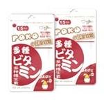 POKO-多种维生素儿童软糖30g*2袋