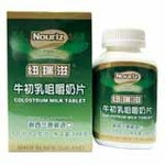 纽瑞滋牛初乳咀嚼奶片(144G)