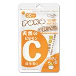 POKO天然维生素C儿童软糖30g
