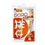POKO-排仟儿童软糖30g