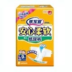乐互宜安心柔软成人纸尿裤L9片