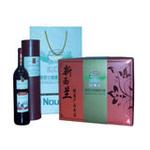 纽瑞滋新年健康礼盒(纽瑞滋新西兰牛初乳纯粉120g+70粒乳钙)