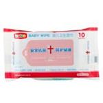 boboBABYWIPE婴儿卫生湿巾10片*8