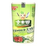 宝大厨MINI饺子(菠菜+猪肉)