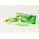 青蛙王子儿童营养防护牙膏(换牙期)50g