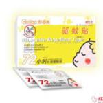 康馨儿植物性纳米精油配方驱蚊贴(72小时长效驱蚊)
