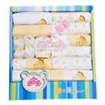 贝衣贝四季通用款纯棉婴儿十八件套宝宝大礼盒黄色