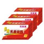 多维乳酸亚铁冲剂(果味)*3盒