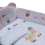 婴妮儿温馨时刻婴儿床品空调被床围12件套/粉色(预付款)