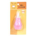 台湾比卡诺婴儿安全吸鼻器