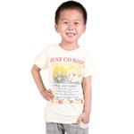 雪精灵男童短袖T恤X1-72010淡黄色/110