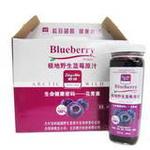 岭珍野生蓝莓440原汁整箱