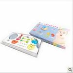 婴侍卫婴儿家居安全礼盒装S1001