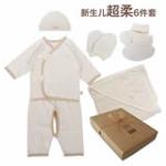 素棉宝贝J208新生儿衣服用品6件套礼盒59(棕色圆点提花)