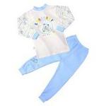 【小富兰克】纯棉双面布条纹家居中领套0037/蓝色/110