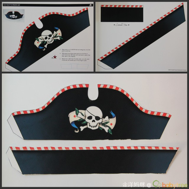 海盜帽子是我上次買的那批紙模型之一,好像是4元一 ...