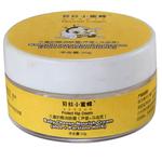 儿童奶酪润肤霜(芦荟+马齿苋)50g