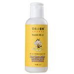 婴儿乳木果润肤BB油(乳木果)120ml