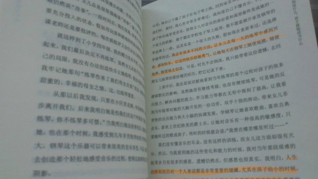 journal_insert_pic_103061485