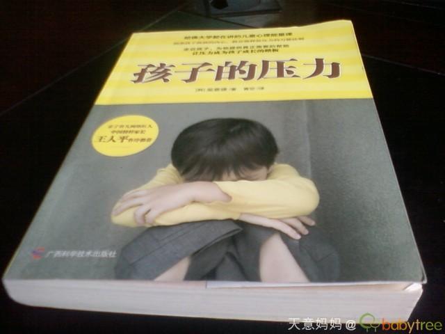 journal_insert_pic_111689961