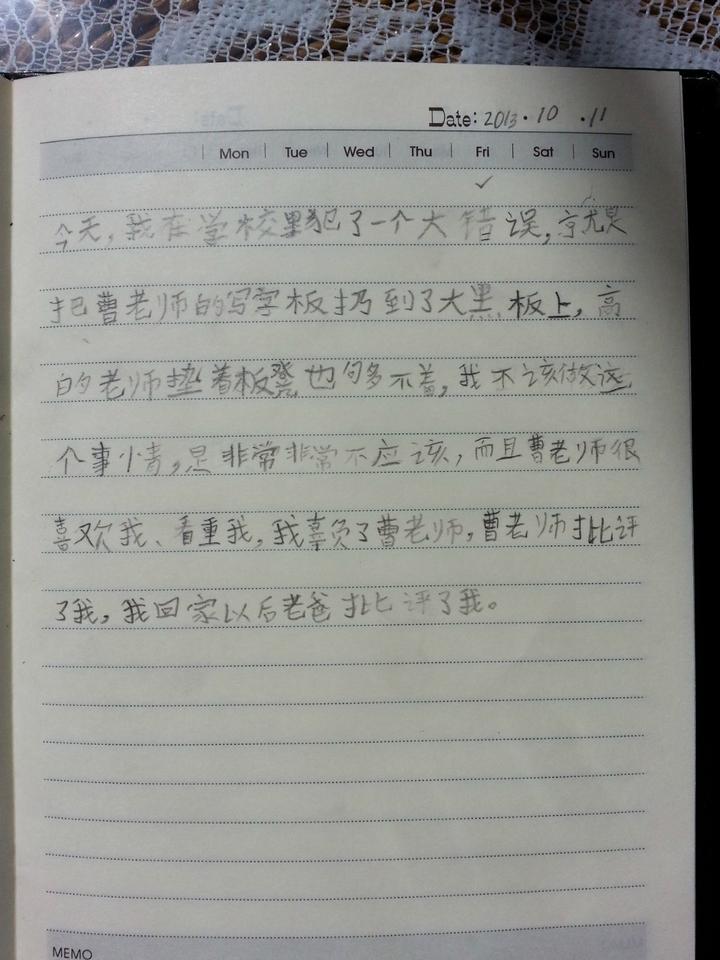 journal_insert_pic_115020705