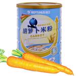 喜安智米粉1阶段(胡萝卜米粉)