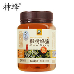 神蜂纯天然0添加椴树蜂蜜458G