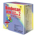 瑞士Bimbosan宾博原装进口婴儿配方奶粉 2段600克盒装
