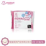 皇室系列卫生巾 S号(5片装)