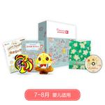 宝宝树快乐育儿-亲亲版 婴幼儿盒子 适用于7-8月
