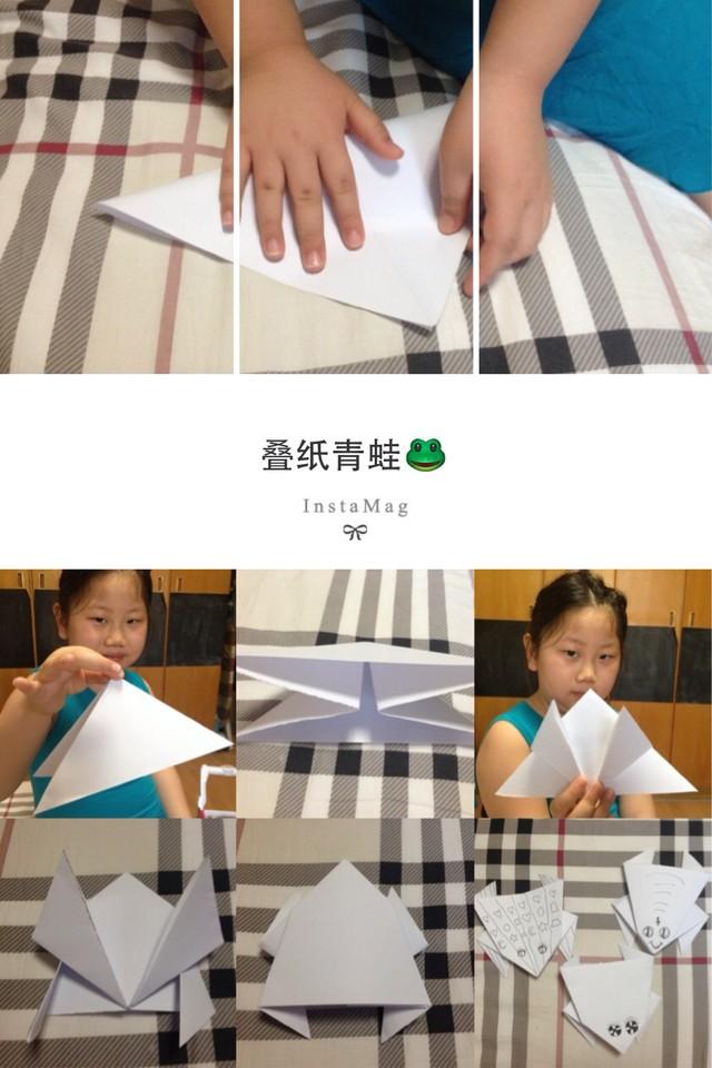 journal_insert_pic_255697653