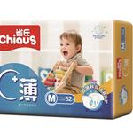 C+薄婴儿纸尿裤M52