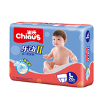 乐动II婴儿纸尿裤L20