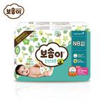 宝松怡BOSOMI婴儿纸尿裤 新生儿NB60片 天然纯棉 韩国原装进口
