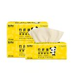 ilife/艾莱芙竹纤维本色纸巾5包婴儿本色纸巾(BabyBox体验装为1小包)