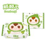 顺顺儿进口新生儿婴儿手口专用湿巾宝宝湿纸巾绿色便携小包20片+10片