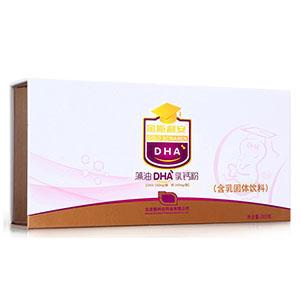 金斯利安海藻油DHA乳钙粉