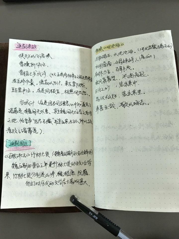 journal_insert_pic_1038703143