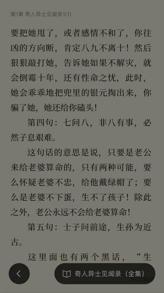 journal_insert_pic_1281018175