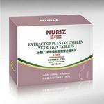 纽利兹乐维多种植物萃取复合营养片