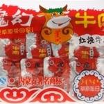 草原旭日红烧牛肉-内蒙古特产