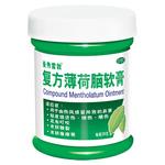 Mentholatum/曼秀雷敦 复方薄荷脑软膏28g(原名薄荷膏)